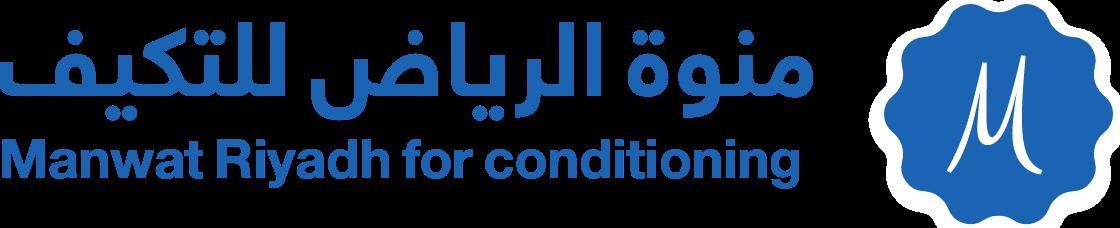 منوة الرياض للتكييف
